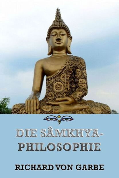 Группа авторов Die Samkhya-Philosophie samkhya philosophy a generic view