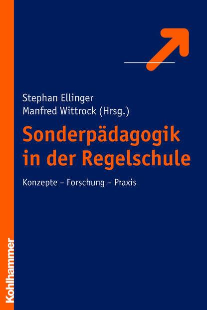 группа авторов verstehen in der psychiatrischen pflege Группа авторов Sonderpädagogik in der Regelschule