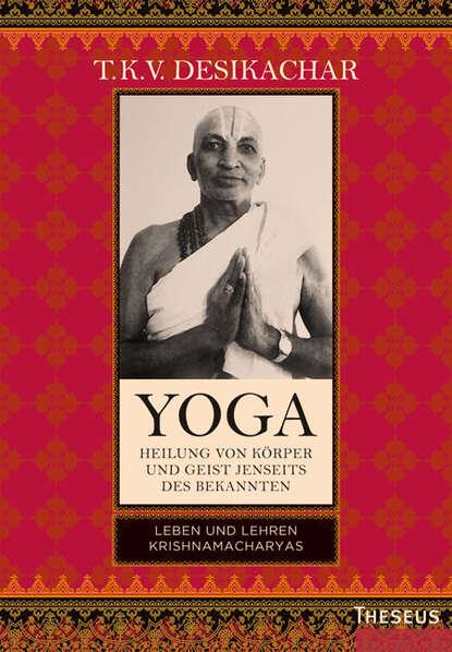 T.K.V. Desikachar Yoga - Heilung von Körper und Geist jenseits des bekannten lucie flebbe jenseits von tot
