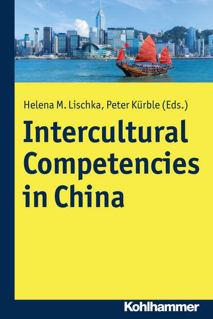 Группа авторов Intercultural Competencies in China недорого