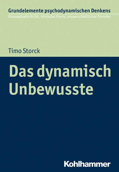 Фото - Timo Storck Das dynamisch Unbewusste timo storck trieb