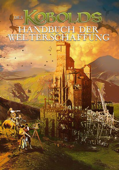 Группа авторов Des Kobolds Handbuch der Welterschaffung группа авторов bdia handbuch innenarchitektur 2020 21