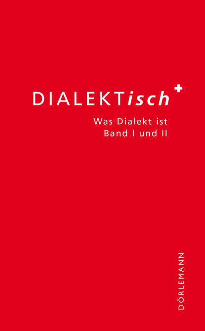 Группа авторов DIALEKTisch группа авторов representing youth