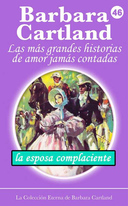 Барбара Картленд La Esposa Complaciente недорого
