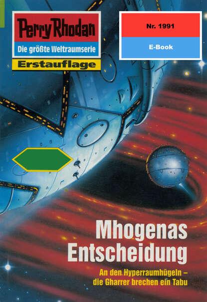 Фото - Uwe Anton Perry Rhodan 1991: Mhogenas Entscheidung uwe anton planetenroman 5 eisige zukunft