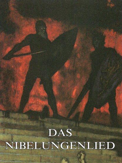 Группа авторов Das Nibelungenlied группа авторов a tempo das lebensmagazin