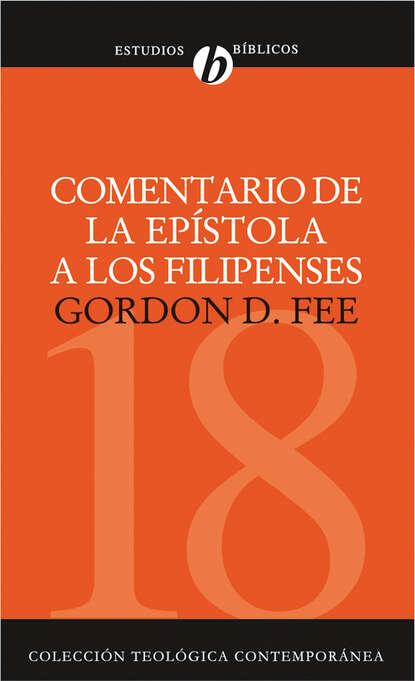 Gordon Fee Comentario de la epístola a los Filipenses недорого