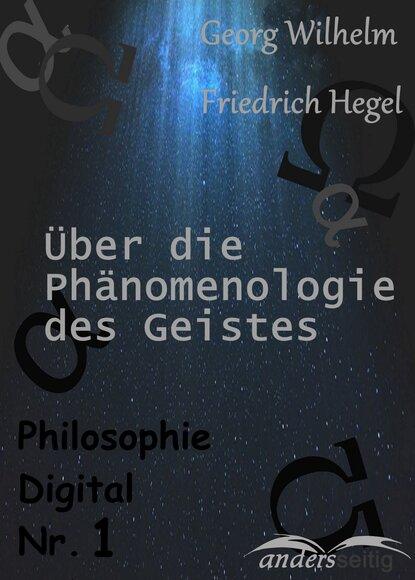 Georg Wilhelm Friedrich Hegel Phänomenologie des Geistes georg wilhelm friedrich hegel the collected works of georg wilhelm friedrich hegel