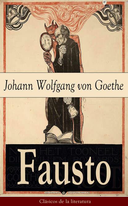 Иоганн Вольфганг фон Гёте Fausto недорого