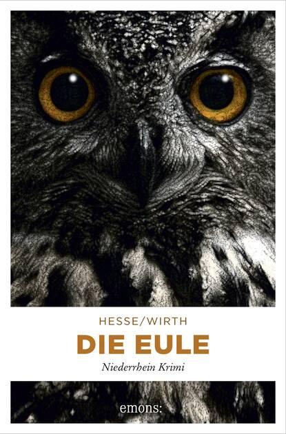 Фото - Thomas Hesse Die Eule thomas frohling die lotsen