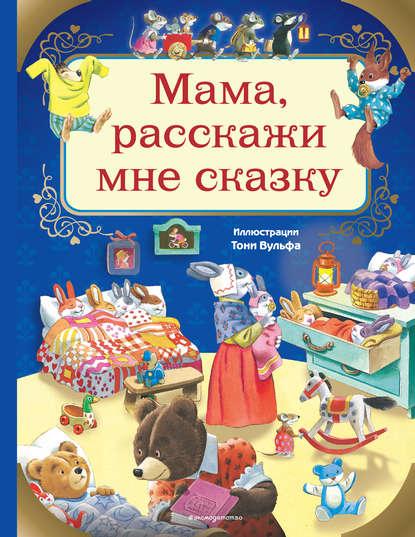 анна сакру все книги читать онлайн