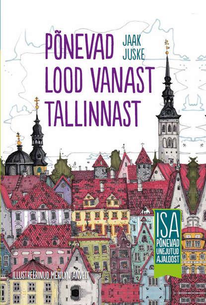 Фото - Jaak Juske Põnevad lood vanast Tallinnast jaak juske eesti kummituslossid