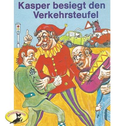 Gerd von Haßler Kasperle ist wieder da, Folge 8: Kasper besiegt den Verkehrsteufel недорого