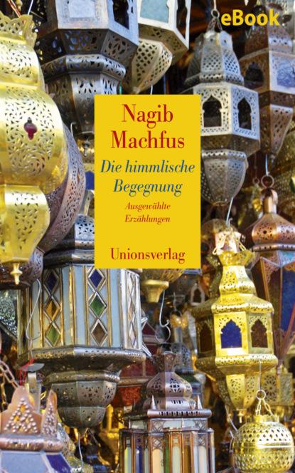 Nagib Machfus Die himmlische Begegnung nagib machfus die reise des ibn fattuma