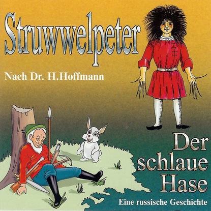 Dr. H. Hoffmann Struwwelpeter / Der schlaue Hase h marschner der babu op 98