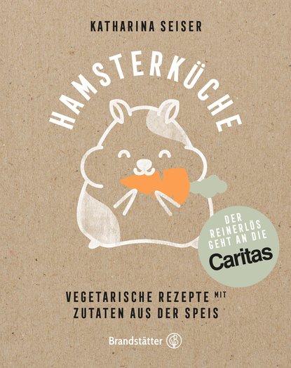 Katharina Seiser Hamsterküche laurie a paul was können wir wissen bevor wir uns entscheiden von kinderwünschen und vernunftgründen