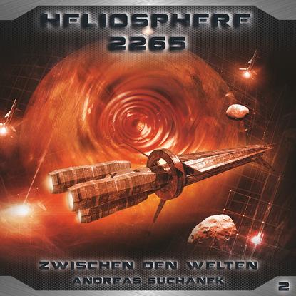 Heliosphere 2265, Folge 2: Zwischen den Welten фото