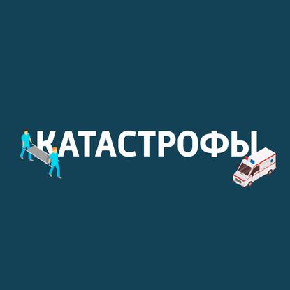 цена на Картаев Павел Угрозы из космоса для человека