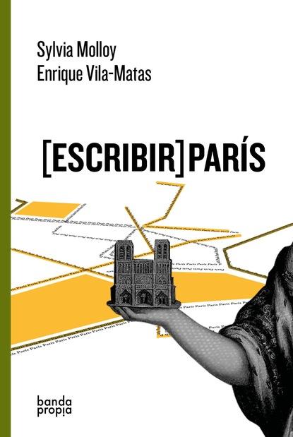 Фото - Enrique Vila-Matas [Escribir] París enrique maza la libertad de expresión en la iglesia