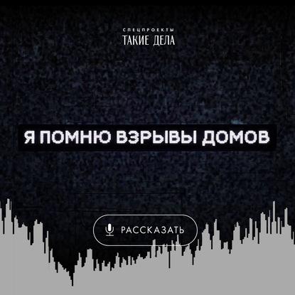 Сергей Карпов Расскажите о своём страхе