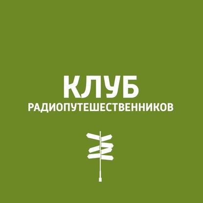 Пётр Фадеев Мичуринск