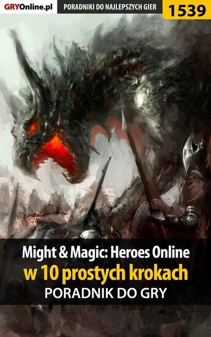 Фото - Kuba Zgierski «Zaan» Might Magic: Heroes Online w 10 prostych krokach kuba zgierski zaan might magic heroes online w 10 prostych krokach