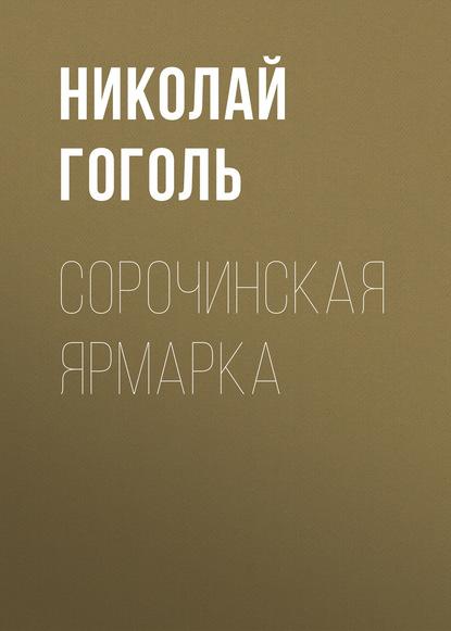 ремонт телефонов xiaomi в москве