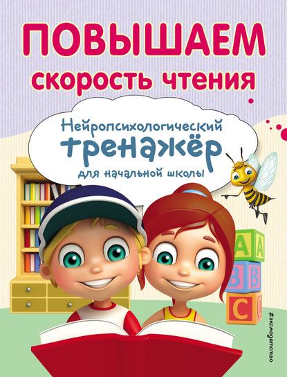 Яндекс ключевые слова