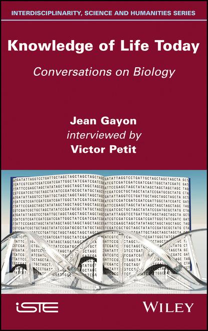 Victor Petit Knowledge of Life Today недорого
