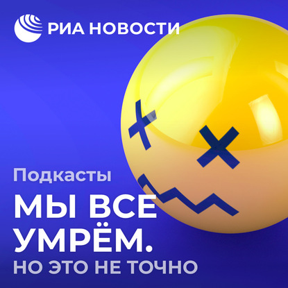 Игорь Кривицкий Квантовые компьютеры