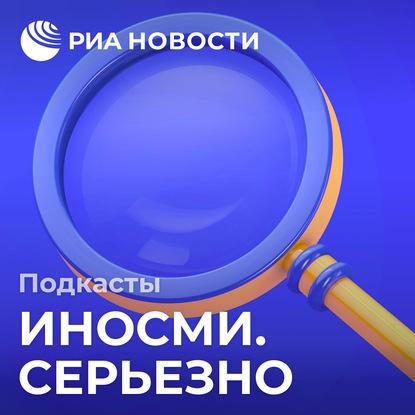 Алексей Дубосарский Итоги 2018 года – 1. Крымский мост – это навсегда!