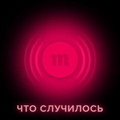 Владислав Горин подводит итоги 10-летия Собянина на посту мэра Москвы вместе с Иваном Голуновым — одним из главных специалистов по собянинской столице