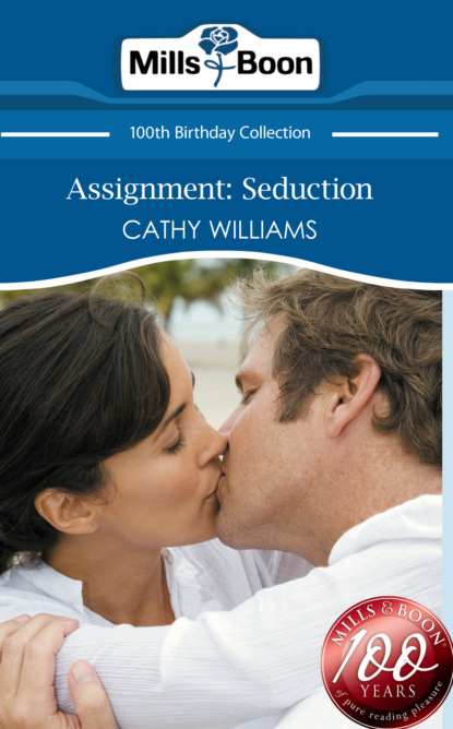 Кэтти Уильямс Assignment: Seduction недорого