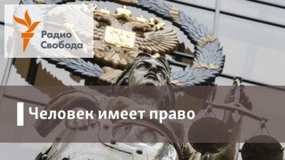 Наталья Джанполадова Мигранты в России - 17 декабря, 2019 наталья джанполадова осторожно двери закрываются 16 июля 2019