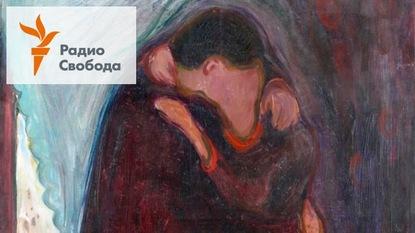 Игорь Померанцев За тобою пришёл человек без души… - 03 сентября, 2017 игорь князев нашёптанное звёздами простая лирика