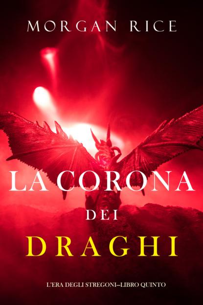 La corona dei draghi