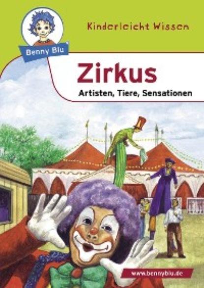 Renate Wienbreyer Benny Blu - Zirkus недорого