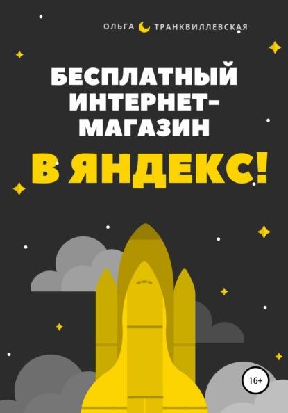 книги купить интернет магазин казахстан