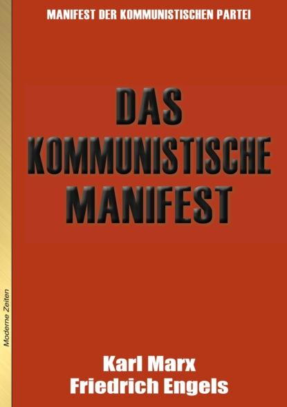 Karl Marx Das Kommunistische Manifest недорого