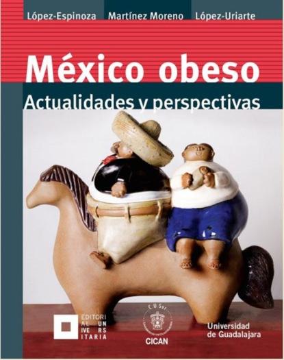 Фото - Antonio López Espinoza México obeso группа авторов mercadotecnia sustentable y su aplicación en méxico y latinoamérica