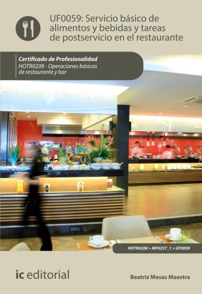 Beatriz Mesas Maestra Servicio básico de alimentos y bebidas y tareas de postservicio en el restaurante. HOTR0208 недорого