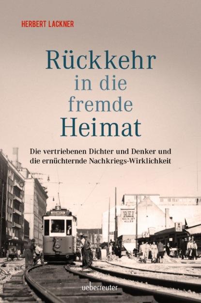 Фото - Herbert Lackner Rückkehr in die fremde Heimat heinrich detering bertolt brecht und laotse
