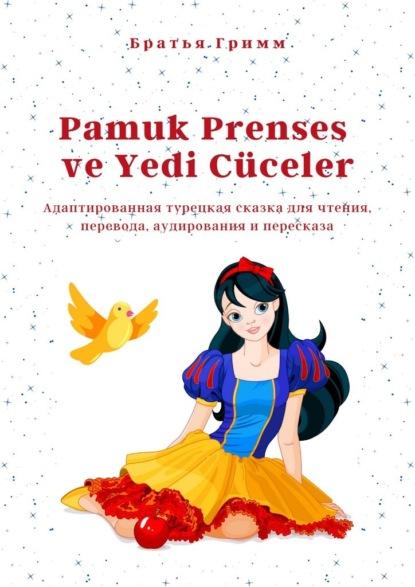 Pamuk Prenses ve Yedi C?celer. Адаптированная турецкая сказка для чтения, перевода, аудирования и пересказа