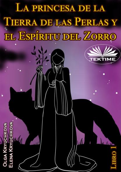 Olga Kryuchkova La Princesa De La Tierra De Las Perlas Y El Espíritu Del Zorro. Libro 1 sixto paz wells el santuario de la tierra