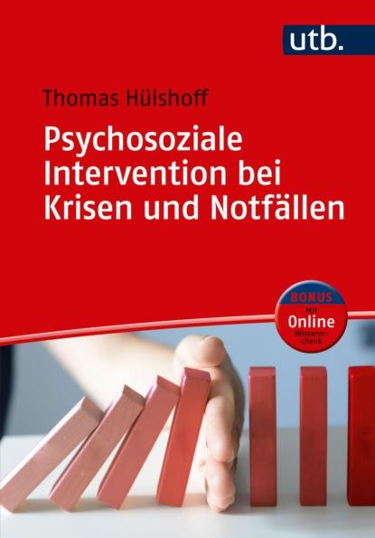 Thomas Hülshoff Psychosoziale Intervention bei Krisen und Notfällen группа авторов psychosoziale beratung
