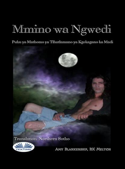 Mmino Wa Ngwedi (Kgokagano Ya Madi)