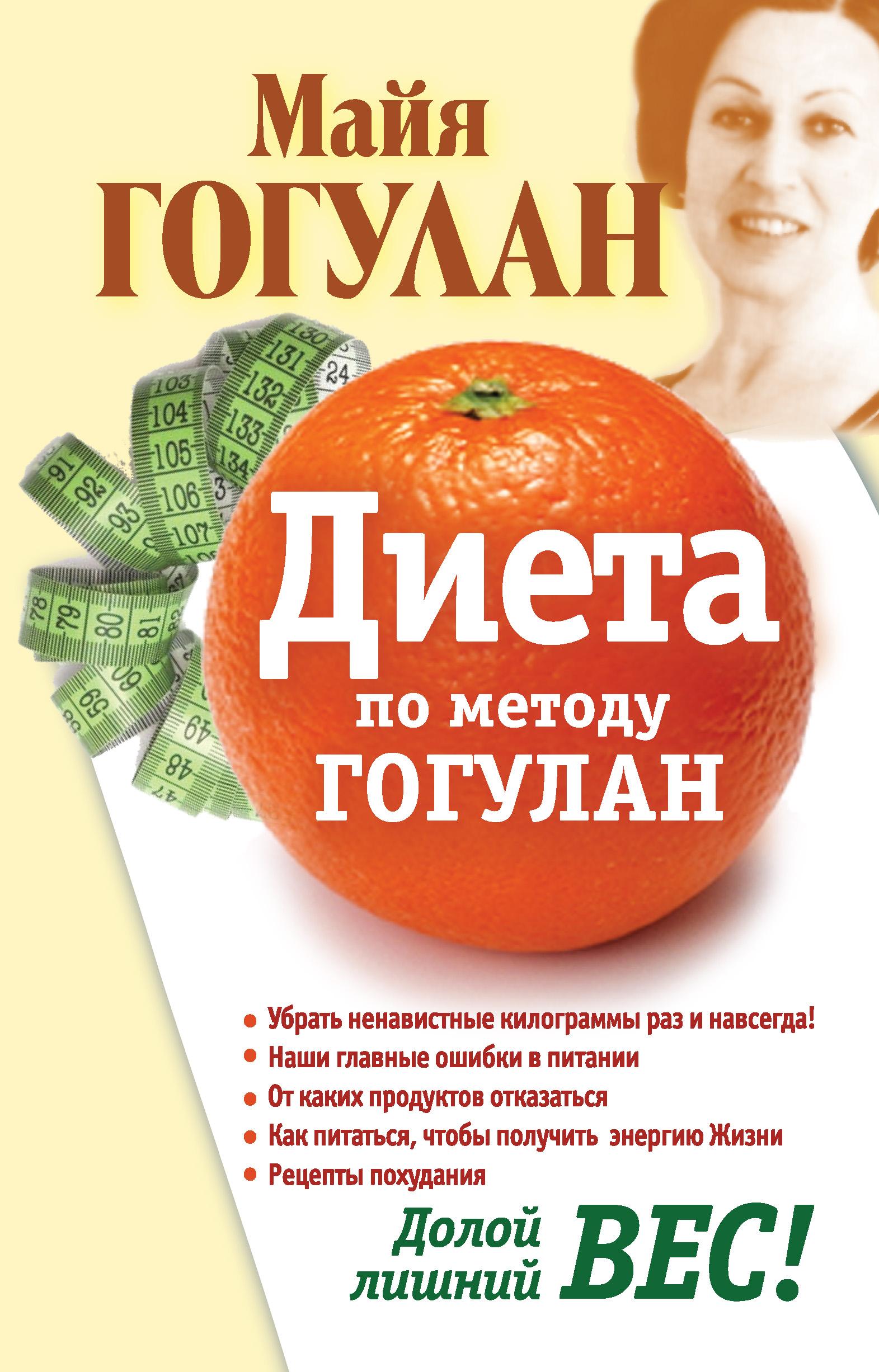 Учиться у врагов — публикации и статьи журнала story.