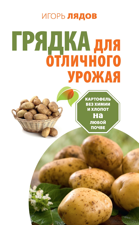 kartoshka-uhazhivat-seks-devushku-i-mnogo-muzhikov-chastnoe-video