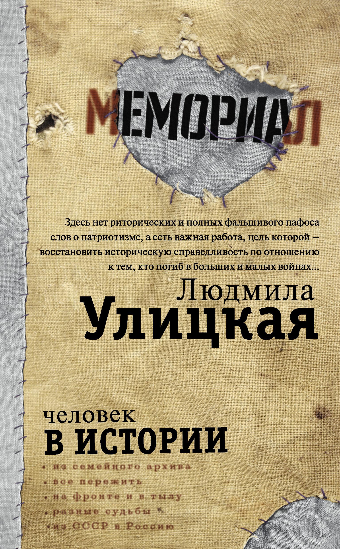 Рассказ онлайн - Может, это судьба: автор Майя Ирисова