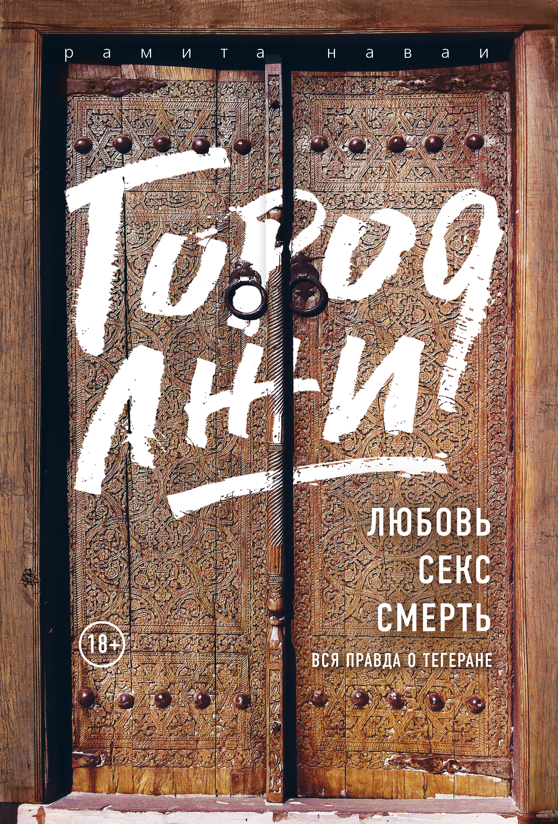 могу сейчас любительское домашнее порно в вк Автор, случайно Москвы?